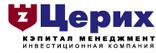 ЦЕРИХ Кэпитал Менеджмент